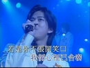 Le Jue Ni De Shou You (California Red 903 Live)/Daniel Chan