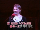 Qian Ge Tai Yang (2002 Live)/Deanie Ip