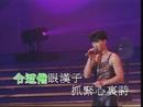 Yin Ni Zai Ci (1992 Live)/Leon Lai