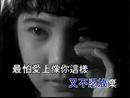 Duo Qing Ren Dou Ba Ling Hun Gei Le Shei (Karaoke)/Linda Lee