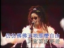 Meng You (Live)/Faye Wong