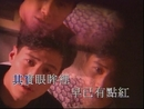 Xiang Feng Zai Yu Zhong (Music Video)/Leon Lai