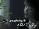 Wu Sheng De Yu (Karaoke)/Mong Ting Wei