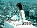 Wo Yi Ran Ai Ni (Karaoke)/Valen Hsu