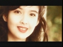 Gan Qing De Hun Li (Music Video)/Vivian Chow