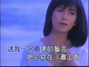 Ni Ting Hai Shi Bu Shi Zai Xiao (Karaoke)/Mong Ting Wei