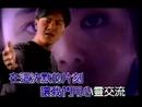 Jin Sheng Zhu Ding (Karaoke)/Ming Chun Kao, Linda Wong