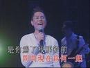 Medley: Ai de ti shen / Xiia ri han feng (2005 Live)/Tai Ji
