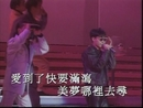 Wo Di Hui Gu Niang (1992 Live)/Leon Lai