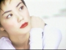 Zhi Mi Bu Hui (Music Video)/Faye Wong