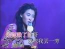 Ai Zhi Cho Ti Yan (California Red 903 Live)/Pai Zhi Zhang