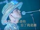 Wang Le Wo Shi Shui (2000 Live)/Anthony Wong