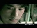 Yi Chang An (Music Video)/Pin Chun Wu