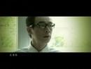 Du Jia Ji Yi (Music Video)/Xiao Chun Chen