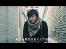 Zhong Shang/Eric Suen