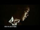 Luo Hua Liu Shui/Eason Chan