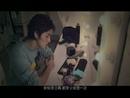 Da Han Bao (Music Video)/Kelvin Kwan