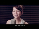 Qing Chun Wu Hui (E-VIDEO)/Kay Tse, Eason Chan