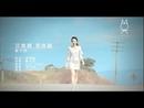Ai Mei Li Ai Mei Li (Subtitle Version)/Karen Mok