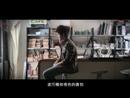 Ai Lian Zhuan Jia (Music Video)/Ryan Lam