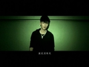 Bei Ai Dai Yan Ren (Subtitle Version)/Kelvin Kwan
