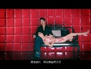 Jin Xi Shi He Nian/Hacken Lee