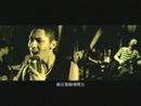 Si Mian Chu Ge/Kelvin Kwan