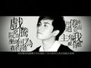 Bu Tu Bu Kuai/Hins Cheung