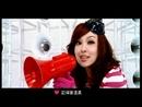 Guo Wang Huang Hou (Video)/Da Mouth