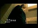 Wo Men Dou Hui Cuo (Karaoke)/Will Pan