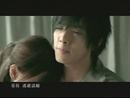 Ai Shi Kong (Video)/Energy