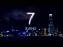 7 (Subtitle Version)/Swing