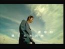 Ai Shang Wei Lai De Ni (Karaoke)/Will Pan