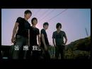 Da Ying Wo (Video)/Energy