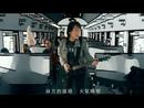Dan Cheng Che Piao (Video)/Wu Bai & China Blue