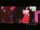 Ai Qing Hua Er Zi (Video)/Tarcy Su