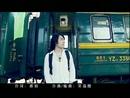 Xin Shui (Music Video)/Pin Chun Wu