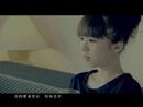 Ai Ta Yin Wei Ai Ni (Music Video)/Eric Suen