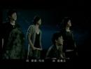 Xing Kong (Video)/Energy