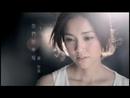 Ni Men De Xing Fu/Kay Tse