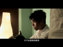Ku Ai (Music Video)/Hins Cheung