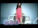 Jie Guo Lie (Video)/Da Mouth