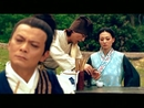 Wo You Huo (Subtitle Version)/Swing