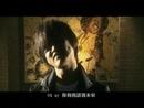 Zhe Shi Zen Yang (Video)/Yi Feng Zhuo