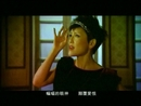 Bian Fu (Subtitle Version)/Prudence Liew