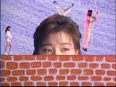 Ji Se Gui , Ai Chu Wei (Music Video)/Winnie Lau