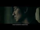 Wo Jiao Ni Fen Shou (Music Video)/Eric Suen