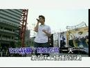 Zhan Zai Ni Zhe Bian (Karaoke)/Will Pan