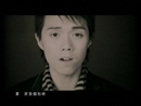 Xiao Wang Shu (Music Video)/Hins Cheung