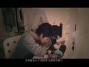Da Han Bao (Music Video)/Alan Tam, Kelvin Kwan